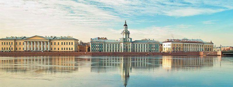 Rusia Clasica